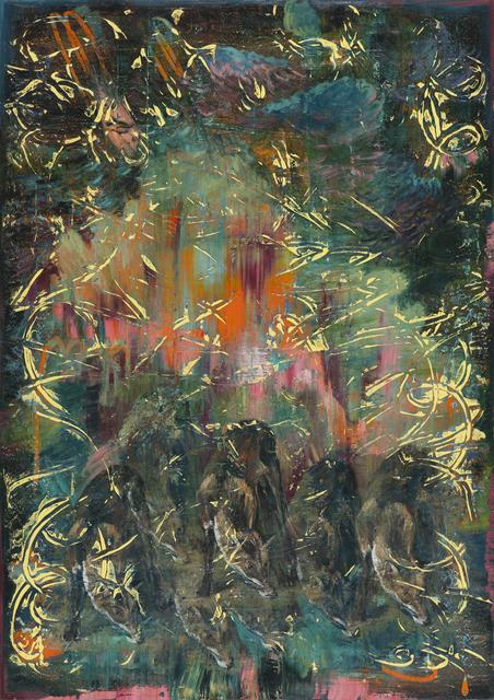 , 'Le Rêve du Renard ,' 2017, Galerie Christophe Gaillard