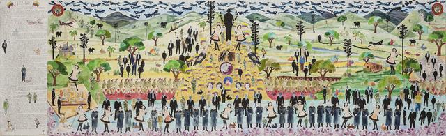 , 'Chuzadas,' 2014, Galería de la Oficina