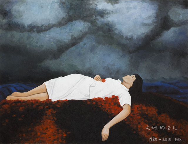 Zhao Zhao, 'Daughter of the Earth No.1大地的女儿 No.1', 1980-2010, Chambers Fine Art
