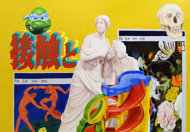 Nicolás Romero, 'Empatia', 2020, Painting, Oil and acrylic on linen, Ochi Projects