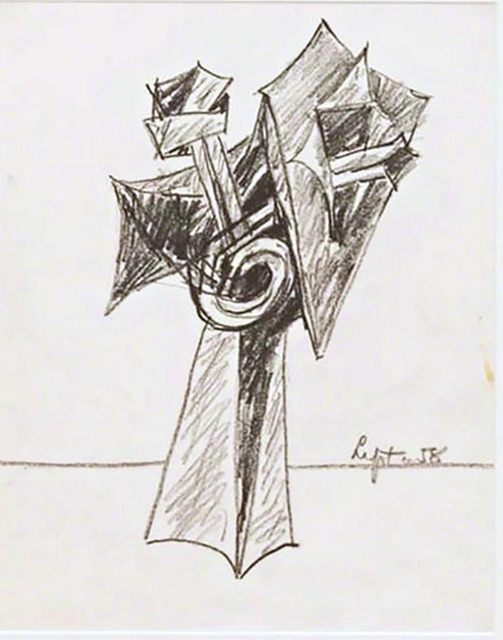 , 'Untitled Sculptural Study,' 1958, Alpha 137 Gallery