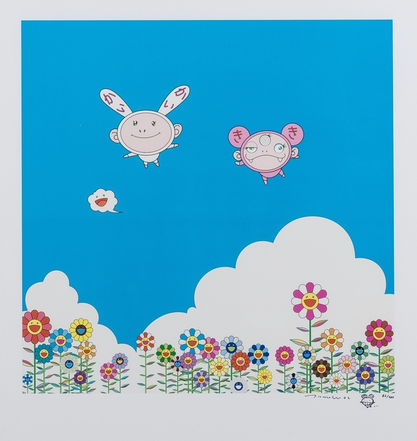 Takashi Murakami, 'If I Could Only Do This, if I Could Only Do That', 2002, Forum Auctions