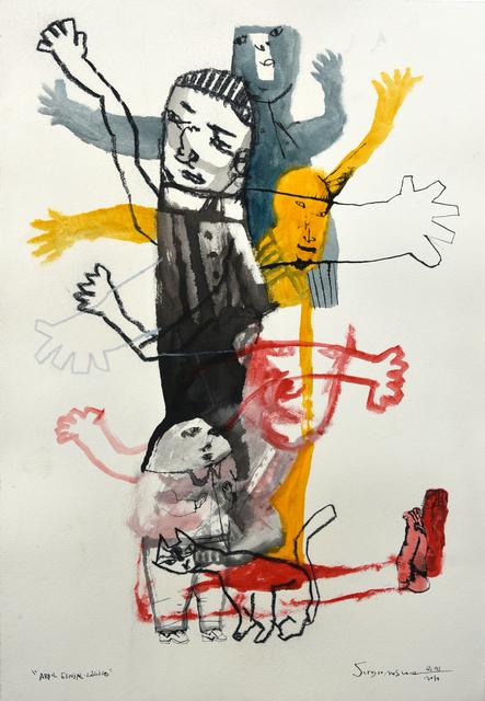 , 'Arbol Genial Logico VII,' 2016, Galerie Claire Corcia