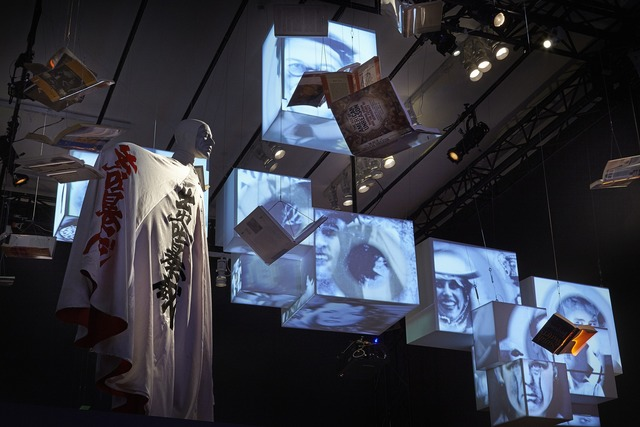 , 'Installation view: Area 6 – Cultural Influences – Cloak with Kanji Letters,' , Art Gallery of Ontario (AGO)