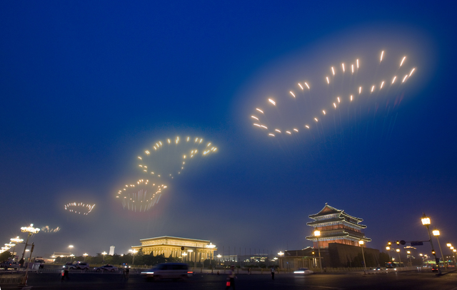 Cai Guo-Qiang, 'Fireworks for the Opening and Closing Ceremonies of the 2008 Beijing Olympic Games,' 2011, Cai Studio