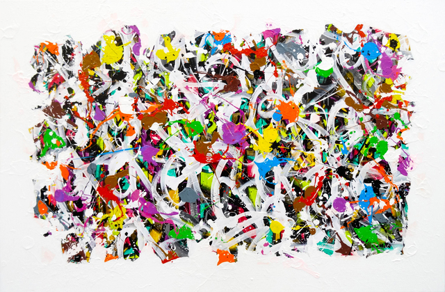 , 'All that Shines is Not Gold,' 2014, Fabien Castanier Gallery