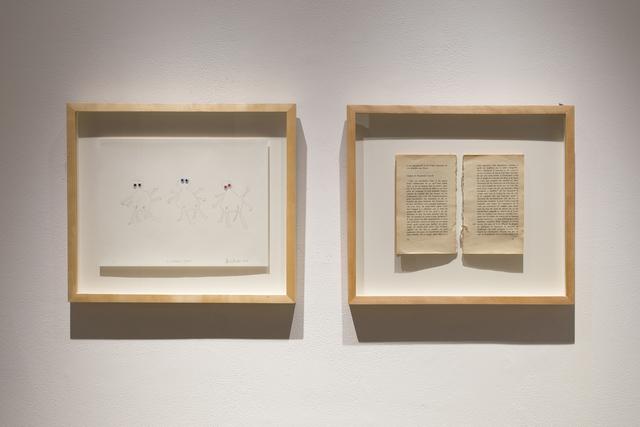 , 'Aristophane Speech (Diptych) ,' 2018, Art Mûr