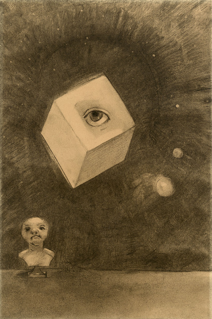 , 'Le Cube (The Cube),' 1880, Fondation Beyeler