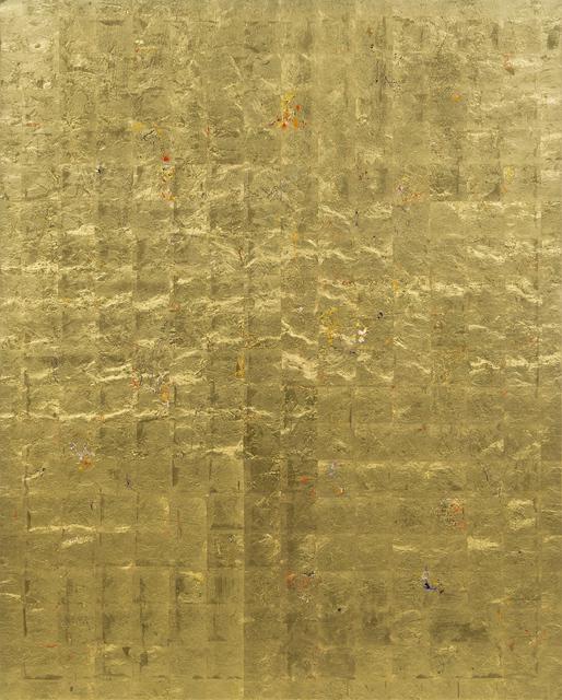 , 'Self-Emergent Painting Reverse Glass No. 55,' 2014, JanKossen Contemporary