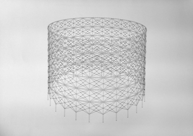 , 'Study of Gasometer Structure ,' -24, Pangolin
