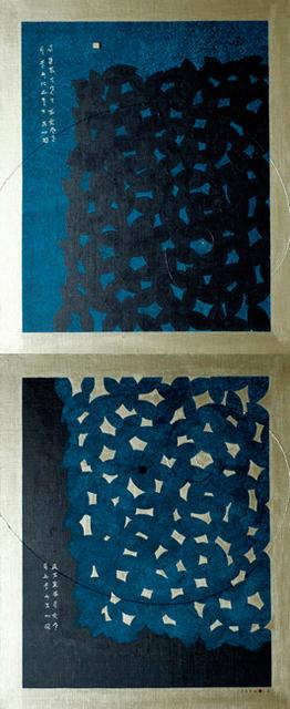 , 'SPIRIT OF TEA 6,' 2015, Fuji Gallery