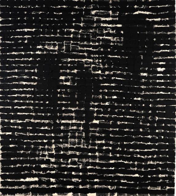 , 'No. 7,' 2012, Magnan Metz Gallery