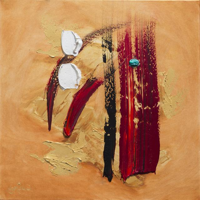 JD Miller, 'Atomic Dusk I', 2014, Samuel Lynne Galleries