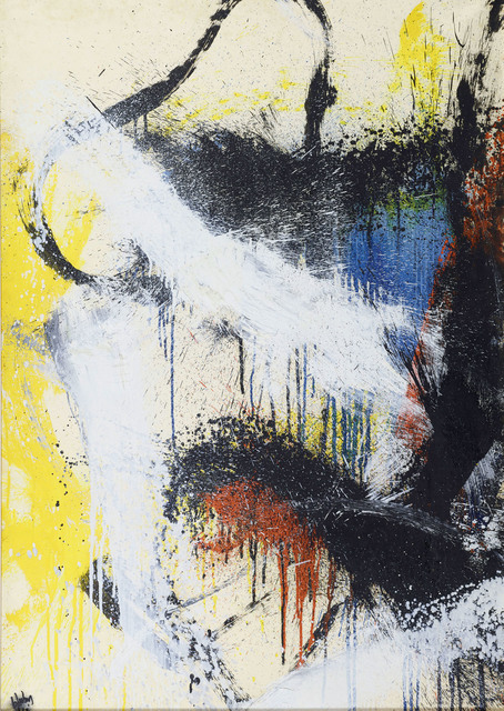 , 'Composition,' 1962, Waterhouse & Dodd