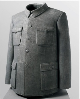 Sui Jianguo, 'Mao's Jacket', 1997, Ethan Cohen New York