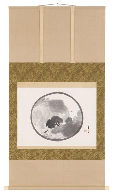 Tsuji Kakō, 'Hanging Scroll, Landscape in Enso (T-3636)', Taisho era (1912-1926) 1920s, Erik Thomsen