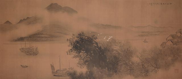 , 'Sentient Nature,' 1939, Taipei Fine Arts Museum