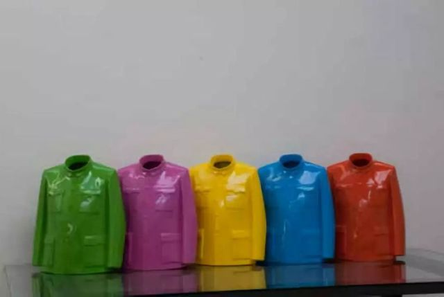 Sui Jianguo, 'Rainbow Mantle', 2004, Yang Gallery