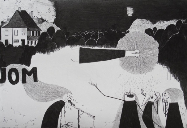 Fausto Gilberti, 'Uom', 2009, Federico Luger (FL GALLERY)