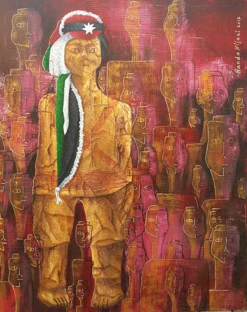 , 'عين غزال - الأردن / Ain Ghazal - Jordan ,' 2018, Afkar Gallery