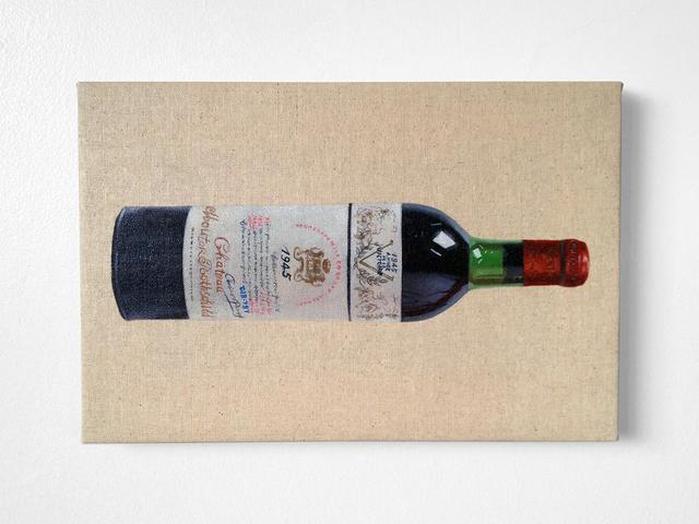 , 'Château Mouton Rothschild 1945,' 2016, MKG127