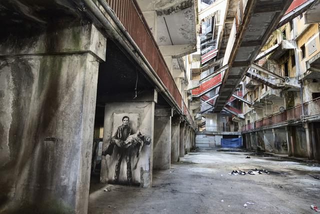 Ernest Pignon-Ernest, 'Pasolini assassiné - Si je reviens. Napoli / Scampia 2', 2015, Galerie Lelong & Co.