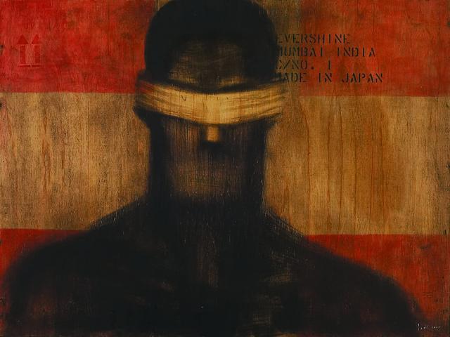 , 'Untitled,' 2001, Great Banyan Art