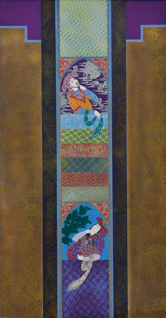 , 'My Moon,' 2011, Artscoops