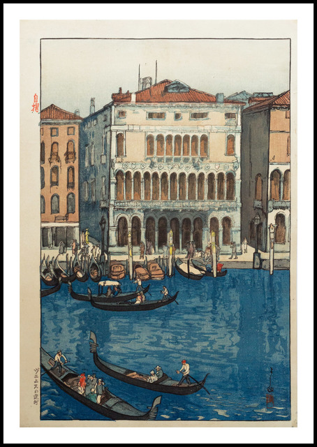 , 'Venice,' 1925, Verne Collection, Inc.
