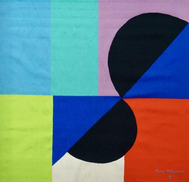 , 'Nocturne Matinale,' ca. 1970, BOCCARA ART