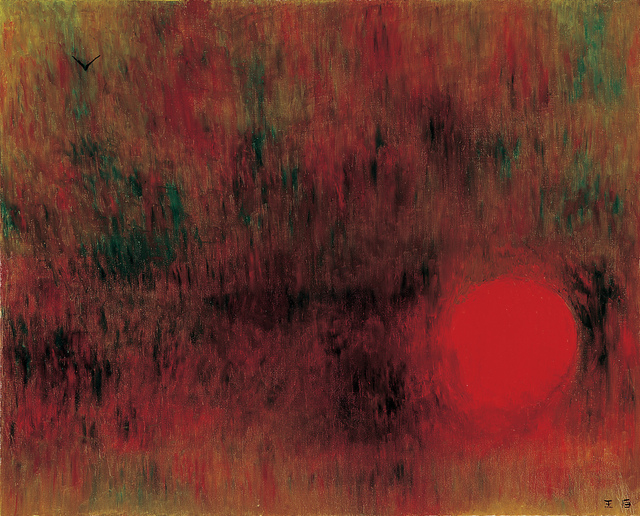, 'The Flaming Sun,' 2001, Metaphysical Art Gallery