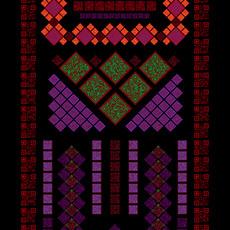 , 'QR Patterns,' 2018, Atassi Foundation