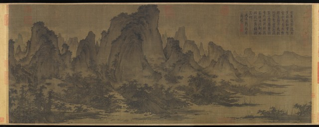 Attributed to Qu Ding, 'Summer Mountains (北宋 傳屈鼎 夏山圖 卷)', ca. 1050, The Metropolitan Museum of Art