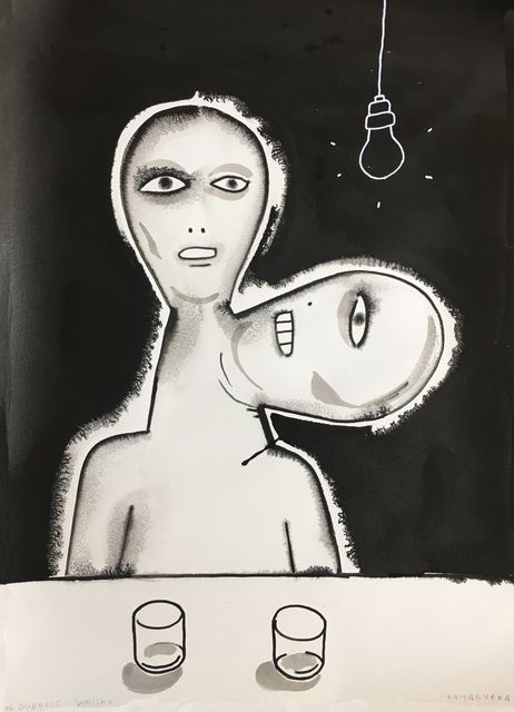 , 'De Dubbele Wiskey,' , MPV Gallery