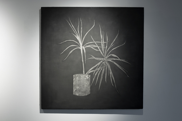 , 'Tableau #2 (De l'avant comme avant),' 2016, Art Mûr