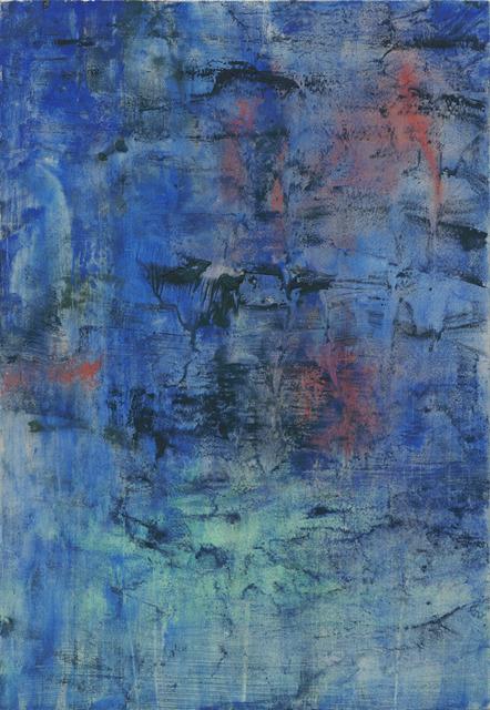 , 'Splendor Refractions  绚麗之折射,' 2007, Artrue Gallery