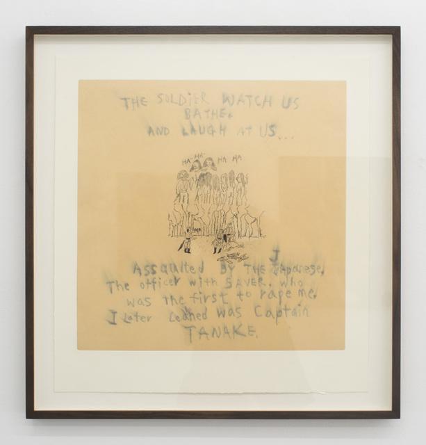 , 'Stories of Lola Rosa (Maria Rosa Henson),' 2013-2014, Rubber Factory