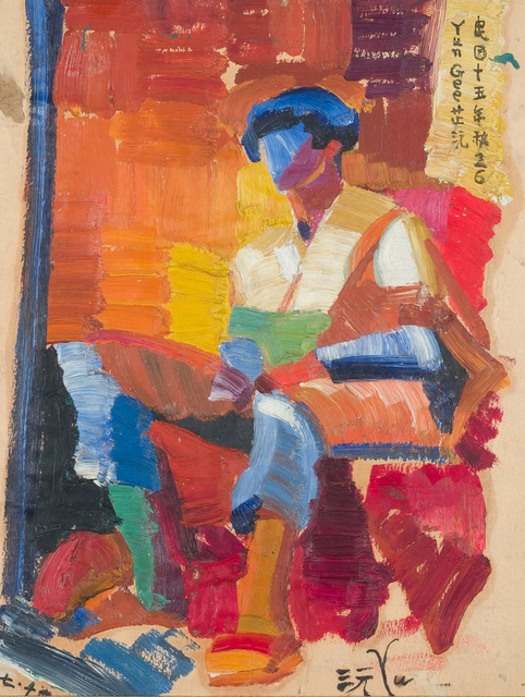 , 'Man in a Red Chair,' 1926, Tina Keng Gallery