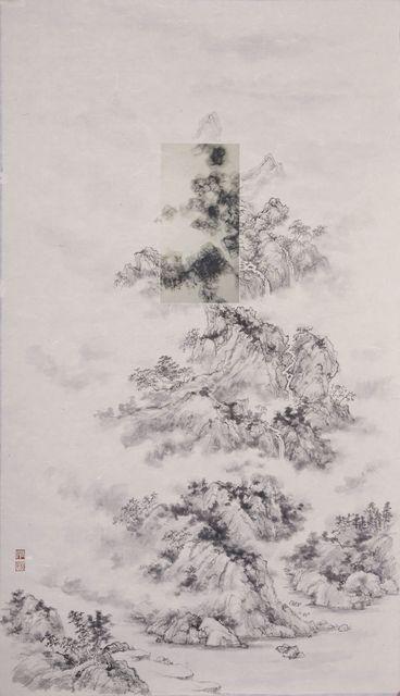 , 'Saltscape 1,' 2017, NanHai Art