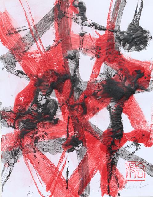 , 'Serie Estructuras Escrituras III,' 2018, Galería Quetzalli