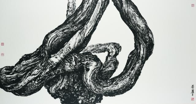 Wang Mansheng 王满晟, 'Ancient Vine Grass Script / 'Heart' 古藤草書勢「心」', 2017, Painting, Ink on rice paper, Rasti Chinese Art