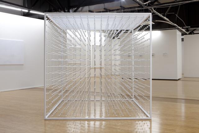 , ''17 seconds (6)',' 2016, Dominik Mersch Gallery