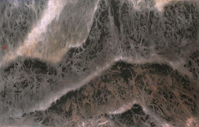 , 'Flowing Stone,' 2009, Galerie du Monde