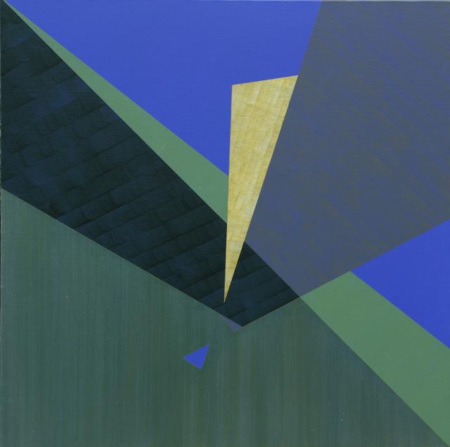 Yu Xiao 余晓, Beijing Art Now Gallery