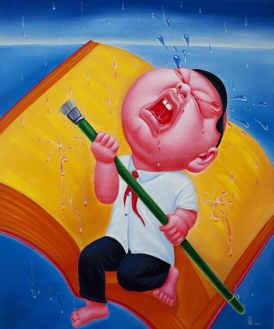 , 'Sea of Wisdom,' 2011, PATA Gallery