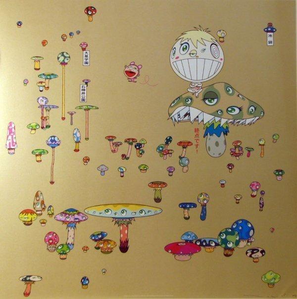 Takashi Murakami, 'Making A U-Turn', 2002, Vertu Fine Art