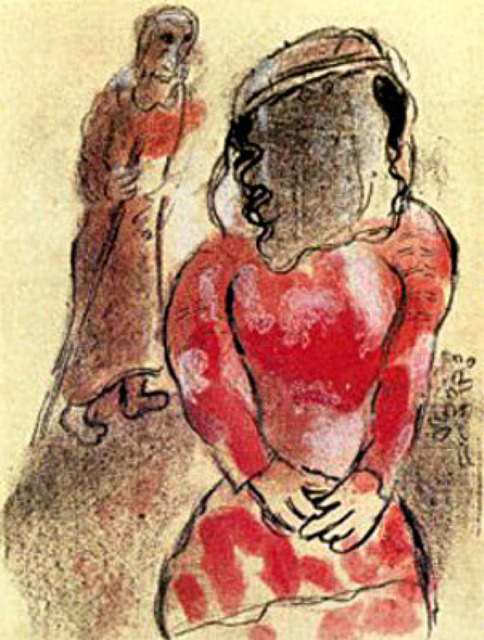 Marc Chagall, 'Tamar Daughter-in-Law of Judah', 1960, Print, Lithograph, Galerie d'Orsay
