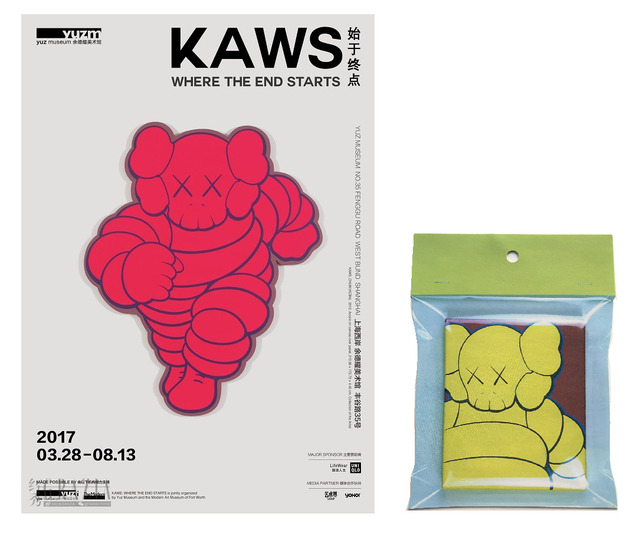 KAWS, 'KAWS- 2 PIECE SET / Exhibition Invite/Poster, Yu Deyao Art Museum Shanghai & Bape-Gallery Japan', 2003 & 2017, Ephemera or Merchandise, Lithograph on paper, VINCE fine arts/ephemera