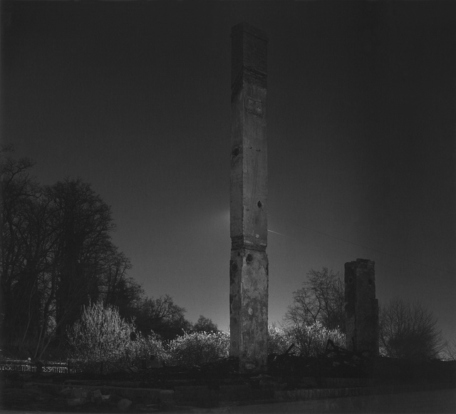 , 'Hagondange 0100C,' 1983-1986, Galerie Les filles du calvaire