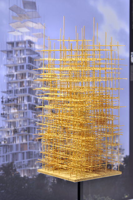 , 'Mist Tower,' , Japan House London